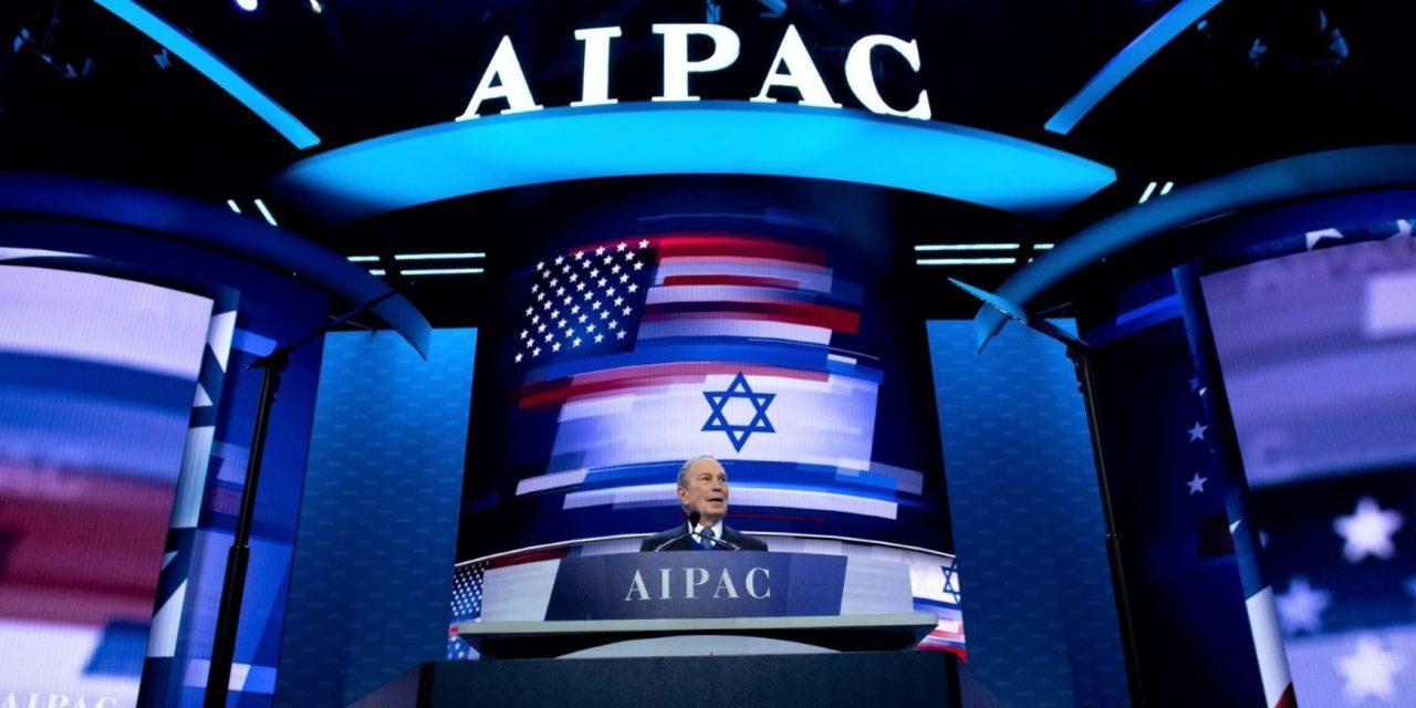 AIPAC's One-Sided Criticism of Palestinian Repression is Blatant Exploitation<br><span style='color:#808080;font-size:20px;'>Opinion</span>