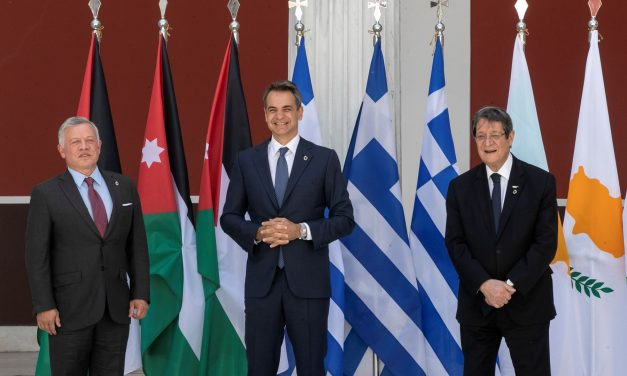 The Consolidation of Greek-Arab Ties and Its Geopolitical Implications