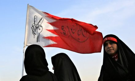 Class Politics are at the Center of Bahrain's Political Conflict<br><span style='color:#808080;font-size:20px;'>Politics & Society</span>
