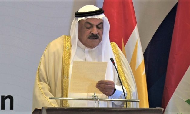 Erbil Conference Calling for Iraq-Israel Normalization Prompts Backlash